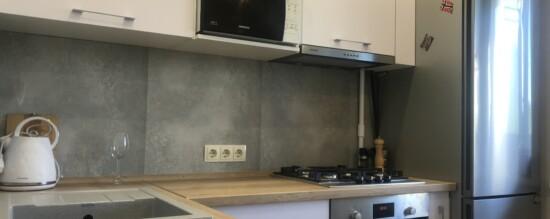 Кухня «Борнхольм»