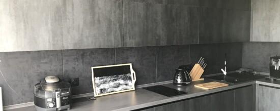 Кухня «Стоунхендж»